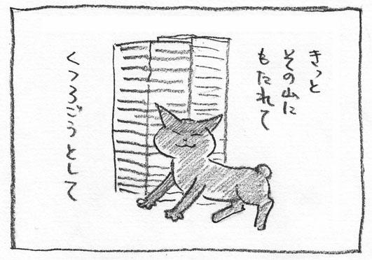 11_寛ごう