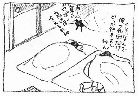 13_窓辺は