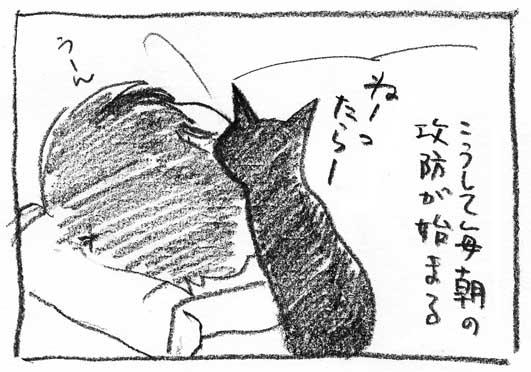 15_攻防