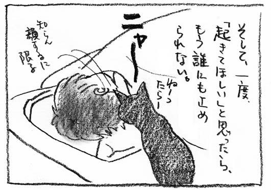 2_知らん顔
