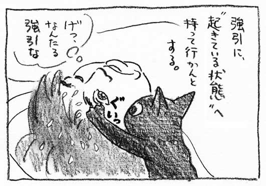 15_ぐいっ