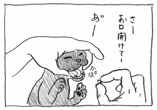 6_口あけて