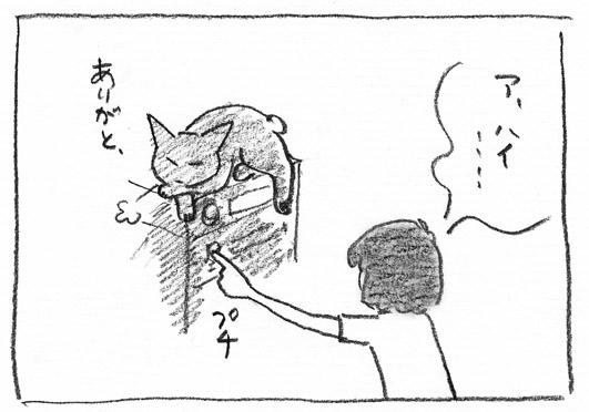 13_はい