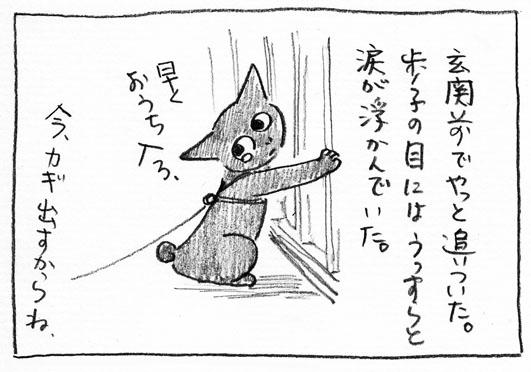 3_玄関前