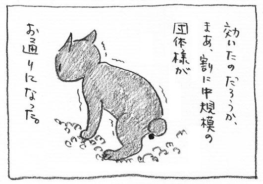 6_団体様