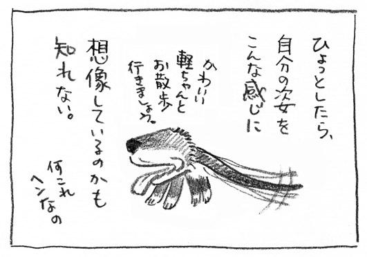 8_まずるマン