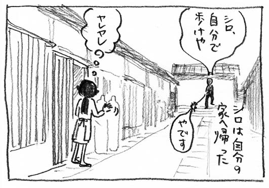 6_長屋門