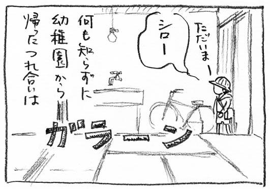 7_がらーん