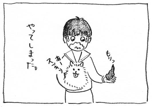 4_すっきり