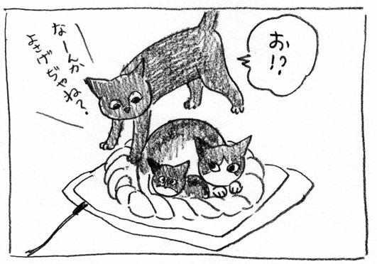 3_よさげ