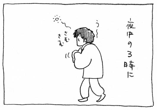 1_夜中の