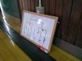 スポーツ体験教室②