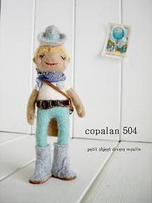 copadoll113.jpg