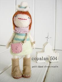 copadoll148.jpg
