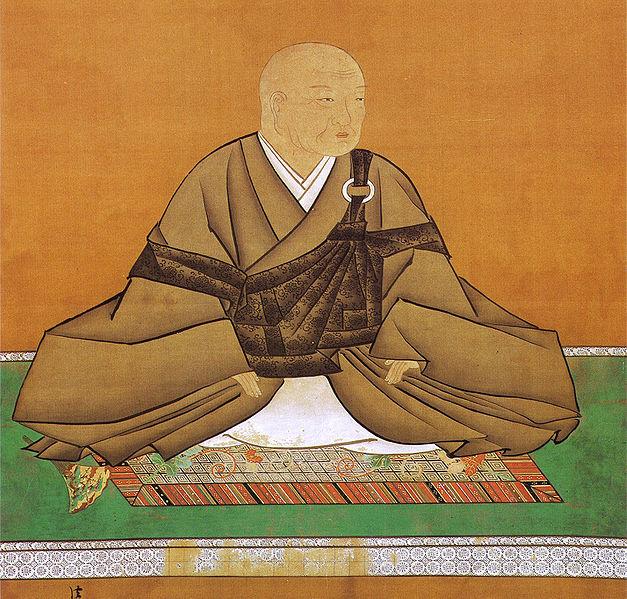 627px-Emperor_Go-Mizunoo3後水尾院