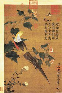 200px-Songhuizong4徽宗の「芙蓉錦鶏図」(故宮博物院)。絵の脇の詩文の文字は痩金体で書かれている