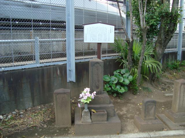 DSC01608_convert_20080528151401渋川春海墓