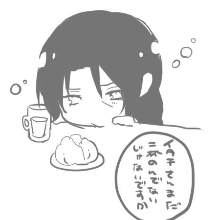 rakugaki_009.jpg