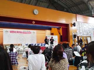 2012野辺山 (1)