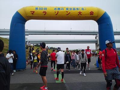 2012喜多マラソン (2)