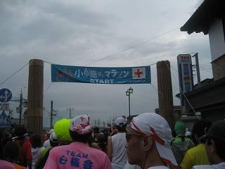2012小布施見にマラソン (18)
