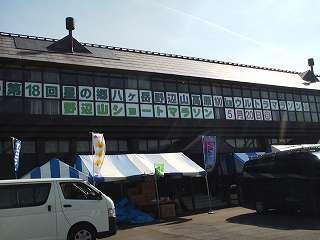 2012nobeyama.jpg