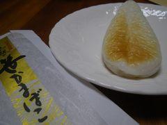 [写真]石巻白謙かまぼこ店の笹かまぼこ