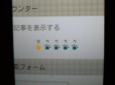 001_20120629163916.jpg