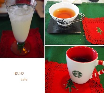 友達cafe