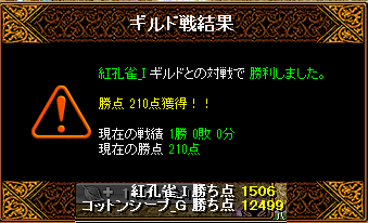 20130325012243522.png