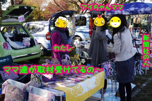 021_convert_20141126130954.jpg