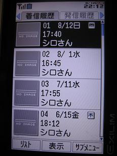 2012_0812_222716-IMG_7957.jpg