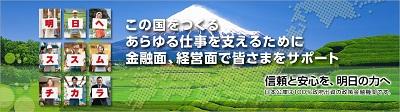 pic-main-visual01.jpg