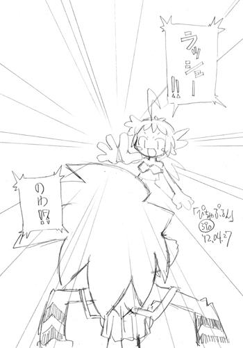 「ぴちゃぷるん~ガーディアンズ」390コマ目