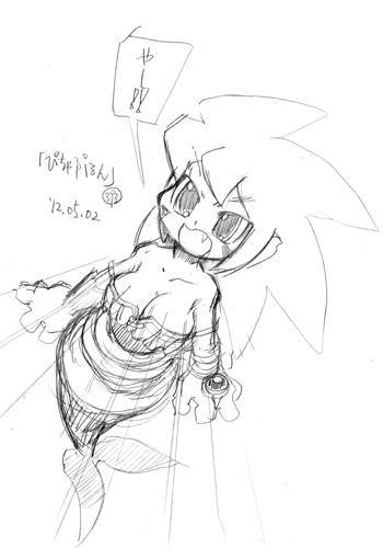 「ぴちゃぷるん~ガーディアンズ」393コマ目