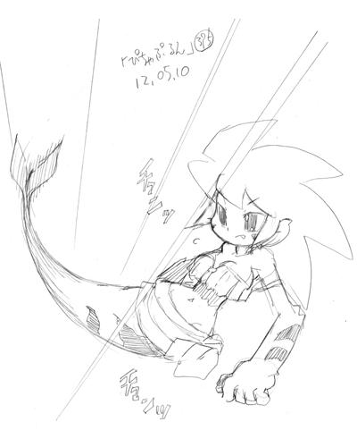 「ぴちゃぷるん~ガーディアンズ」395コマ目