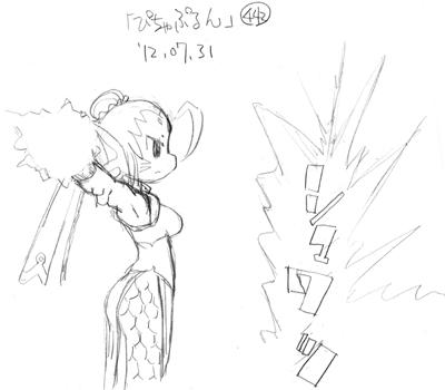 「ぴちゃぷるん~ガーディアンズ」442コマ目