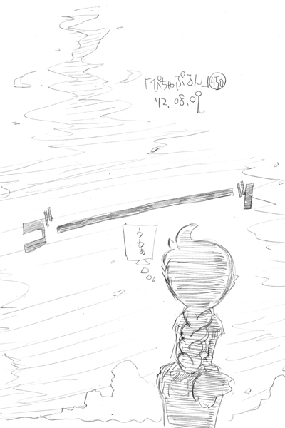 「ぴちゃぷるん~ガーディアンズ」450コマ目