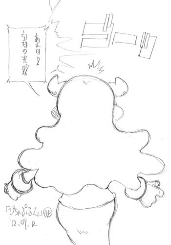 「ぴちゃぷるん~ガーディアンズ」472コマ目