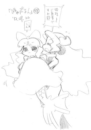 「ぴちゃぷるん~ガーディアンズ」479コマ目