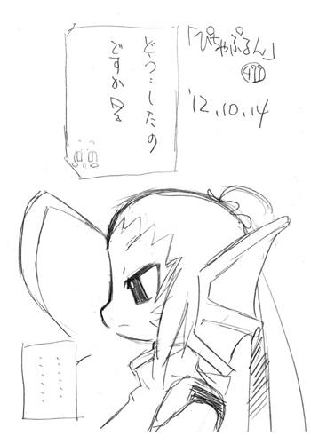 「ぴちゃぷるん~ガーディアンズ」499コマ目