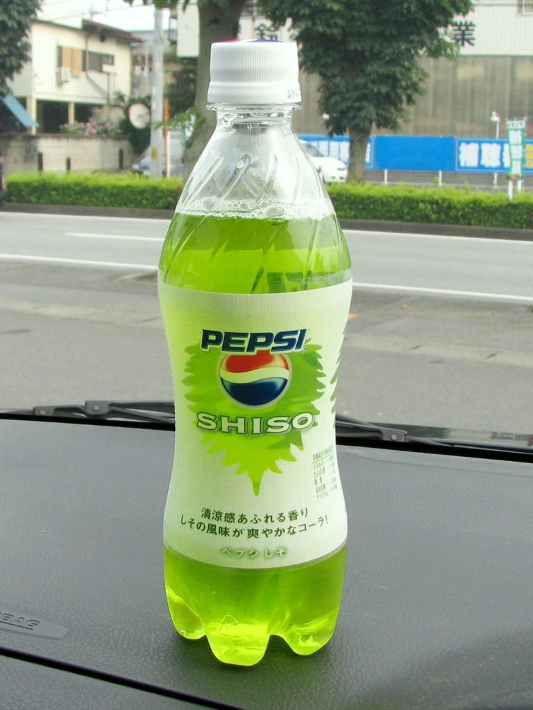 ペプシSHISO