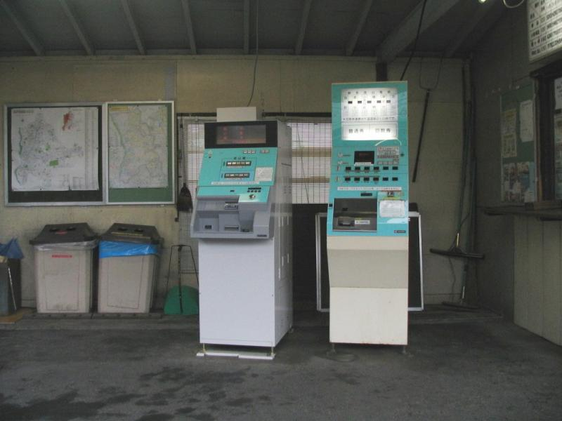 きっぷ売り販売機