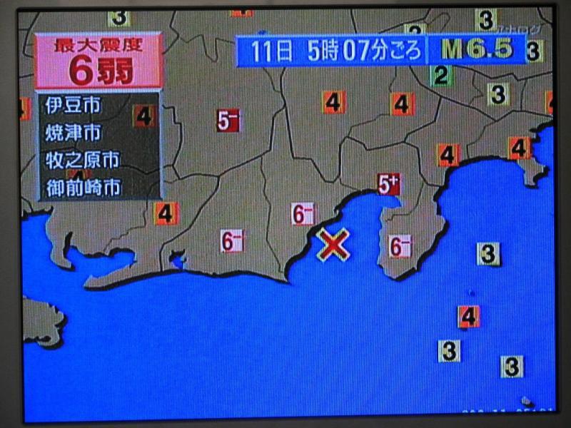 静岡の大地震