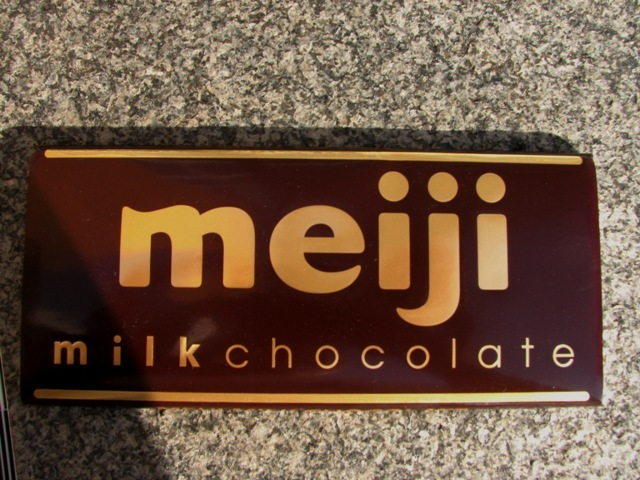 チョコレートは 明治