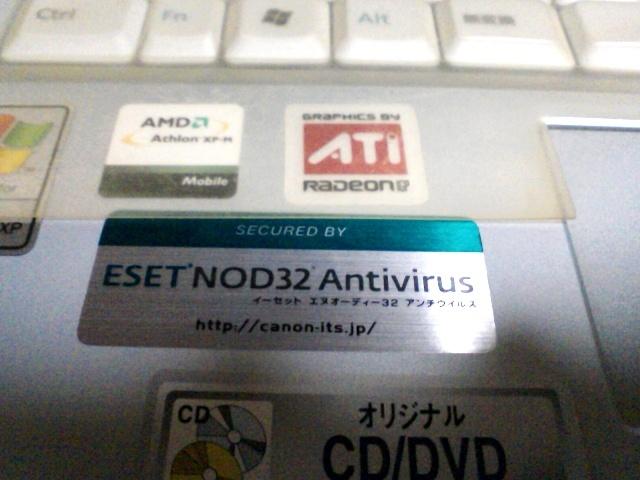 ESET NOD32 ラベル