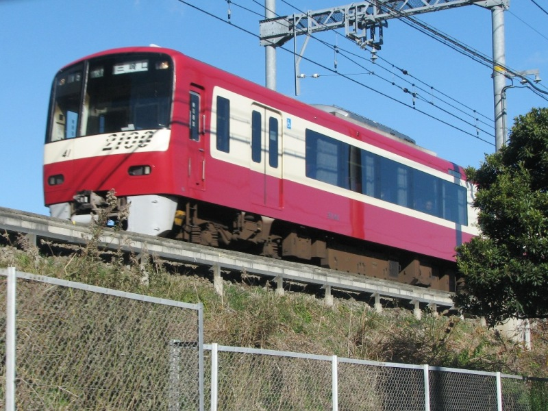 京急2100