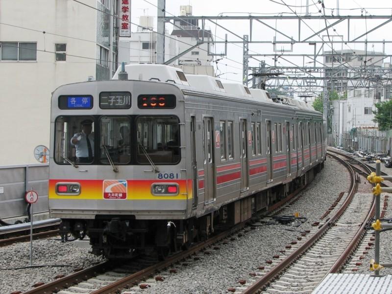 東急大井町線8090系