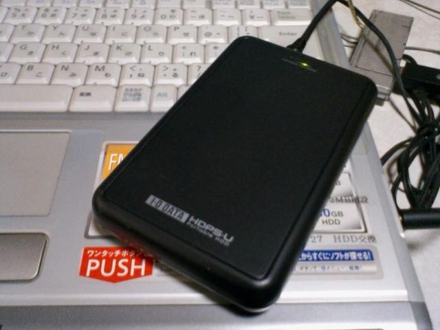 I・O DATA HDPS-U500