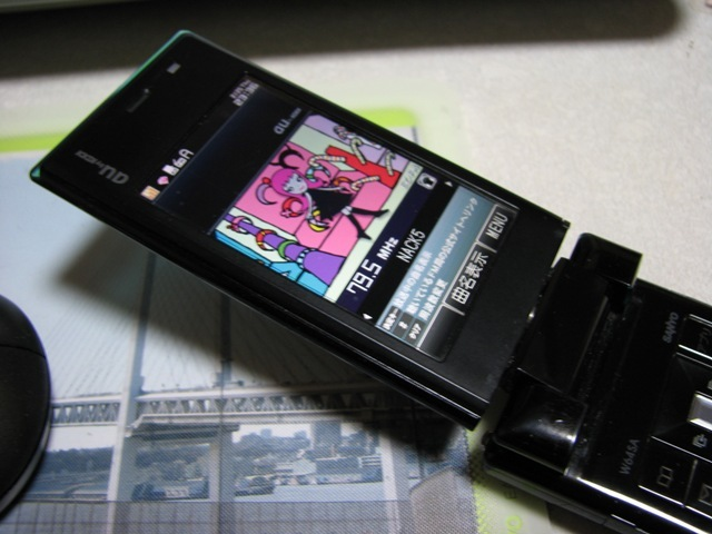携帯ラジオアプリ